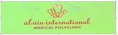ALAIN INTERNATIONAL MEDICAL POLY CLINIC L L C - UAE Companies Directory